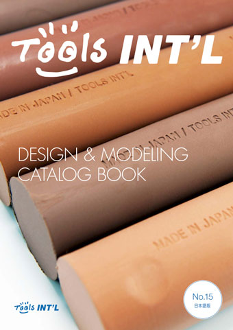 DESIGN & MODELING CATALOG BOOK No.15 日本語版