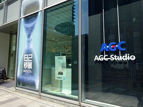 AGCS_500.jpg