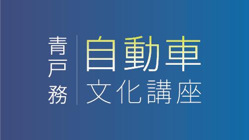 INTL_NEWS_logo.jpg